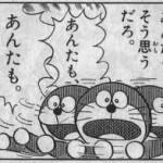 【追加キャラ】7/8の15時からのイベントで加入するベアトリクスの情報キタ━(゚∀゚)━!!※随時更新