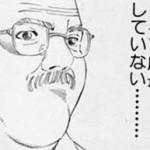 【追加キャラ】5/17の15時に実装される2部7章で加入するイグニスの情報キタ━(゚∀゚)━!!※紹介動画、アビリティ詳細追記