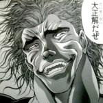 【急募】魚石の使い道wwwwwwwwwwwww←マジでいらなさすぎて草ァ!!!