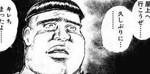 【幻瑠境】幻瑠境を固定ルートで行ってるヤツ多杉問題wwww「ちょっとルート固定勢多杉じゃね?」←固定で3回到達したよ?