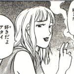 【アニメ】10話〜13話のシナリオは大体こんな感じになりそう!!←当たりそうで震えるwww