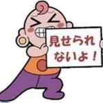 【閲覧注意】明日のプリコネ同人イベでシノブのえちこね漫画クル━━━━(゚∀゚)━━━━!!←エッッッッ