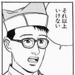 【朗報】高速リセマラのやり方が判明!!!自己責任でやるように!!!!!