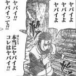 【速報】クリクリ実装キタ━━━━(゚∀゚)━━━━!!!!なんか微妙じゃね…?←いや、強いで!エリコの2倍は火力出る!!!!!