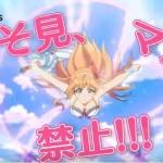 【祝】うぉぉおおお!!クルミちゃんの誕生キタァァァ!!!オマイラ盛大に祝ってイケっっ!!!w←オメデトウ!!(最近ログインしてないとか言えないw)
