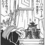 紫ママのパイズリ絵キタ――(゚∀゚)――!!←やるじゃんwww