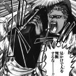 【悲報】50連程度で爆死とかいう奴wwwwww←感覚マヒしてるんじゃが???