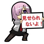 【画像あり】スカディPUキタ━━━(゚∀゚)━━━!!圧倒的セルラン1位へ!!←ンホォォォ!羨ましいwww