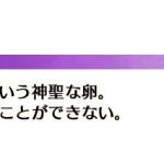 【朗報】演出時間も含めた種火最適パーティが判明wwwwww←これは必見!!!!