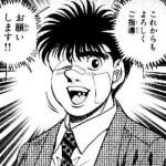 アズレンアニメさん、秋アニメの覇権確定!放送記念にコンビニコラボしてくれ!