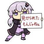 【画像あり】天城復刻クル━━━(゚∀゚)━━━!?←先にワシントンやれよっ!!!!