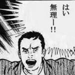 【画像あり】これって修正案件では?翔鶴のアヘ顔キタ━━━(゚∀゚)━━━!!wwww「対魔人やん…w」「ぐぅシコで抜けるwww」