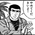 【速報】メンテ終了キタ━━━━(゚∀゚)━━━━!!!! マウント合戦開幕!今回はあっさり揃ったポカレンの人多数!!!
