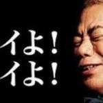 【閲覧注意】陛下のドスケベ画像キタ━━━(゚∀゚)━━━!!w「エッッッロ!!」「もっと見下して欲しい(ドM)」