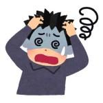 【動画あり】フォーミダブルちゃんの顔面騎乗寸前絵キタ━━━(゚∀゚)━━━!!w「クッソ興奮するwww」「1人死んだのか…」