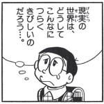 【悲報】中国当局でソシャゲ規制が実施!コレ本国の売上下がってしまうやんけ…日本運営はその分、課金を強化しないとな!!!!!
