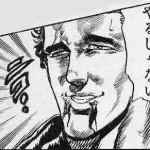 【オカルト】精〇で抜くと濃い416が出る!→マジで出たァァァァ!!!!!!