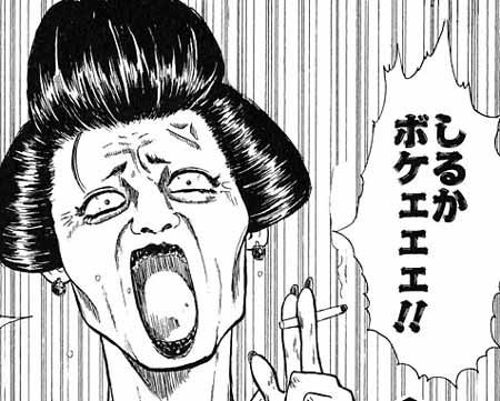 相談 質問 悲報 しるかボケェェェ!!