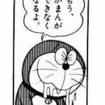 【速報】新口りスキン公開キタ━━━━(゚∀゚)━━━━!!!! えっスキン収録変わるのうせやろ?まじで何してんの(# ゚Д゚)