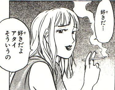 お嬢と愛歌ちゃんっぽい4コマ漫画見つけた←ほっこりして目から涙がwww