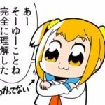 【速報】500万DL突破!記念にジュエル3000個配布キタ━━━━ヽ(゚∀゚ )ノ━━━━!!!! リセマラ更に加熱するな!!!