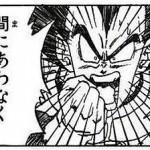 【画像あり】ウマ娘のゲームに関する特許情報キタ━━━━(゚∀゚)━━━━!!!! この画面を見るといくつかのスキルを組み合わせて戦うのか…!?