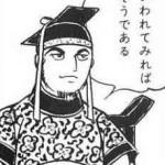 【速報】ナゾの石1200個配布キタ━━━━(゚∀゚)━━━━!!!! レウス引けてコンプしたわ!岡ちゃんサンクス!