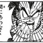 【速報】新しい岡田レターキタ━━━━(゚∀゚)━━━━!!!! …って過去出した情報をおさらいするだけなら、いちいちレター出さなくていいよ…( ´Д⊂ヽウェェェン