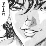 【雑魚乙】オリジン完凸するのに課金してダマカス買っちまった…(´;ω;`)←ダマカス如きで喚くあたり相変わらず小物だらけだなwww