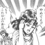 【必須】斧エルフィにはハロマリ一択やぞ!ハロマリおりゃんが怯えているな!リヴァのがいいは草wwwww