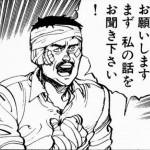 【速報】メンテ終了!ってなんにもなしって…。゚(゚´Д`゚)゜。ウァァァン ←後2日待て!カウントダウンからが覇権だ!!!