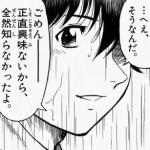 【速報】10月29日の放送内容発表キタ━━━━(゚∀゚)━━━━!!!! 新キャラも登場とのこと!!!