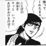 【画像あり】ユーザーさん、クッソダサいジニーちゃんスキンをうっかり買ってしまうwwwww←あちゃー