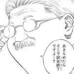 【修正】クリベルト弱体化キタ━━(゚∀゚)━━!!w「しゅまん…辛すぎるwwww」