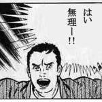 【刮目せよ!】新型ルージュがヤバいのは「麻痺極大」!!この一点に尽きる!!←ファッ!?どこで使うんだよwwwww