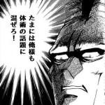 【質問】ロックブーケに付ける聖石は杖+と雷+ならどっちがいいの?←確実にこっちだぞ!!