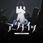 【偉業】配信前にも関わらずアマゾンでねんどろいど「アーミヤ」が売れ筋9位にランクインしてしまう!!!!!