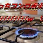 【キャラ紹介】イェラグのシルバーアッシュ家の当主「シルバーアッシュ」!CVは小西克幸さん!!!!!