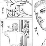 【攻略】HPノーコン編成キタ━━━(゚∀゚)━━━!!w←参考までにステも聞いていいッスカ?