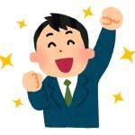 【朗報】事前30万突破でSSR確定チケ配布来たな!と言うことは石は使わず貯めておけよ!←流石訓練されたバンナム兵!言うことが違う!!!