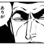 【画像あり】ワイ「中華版に新しい告白可能キャラ来たのか!誰だろう・・・」←喋らなければね