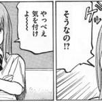 【悲報】過疎化が半端ないんだが…やっぱり原因ってコレだよな…( ´Д⊂ヽウェェェン