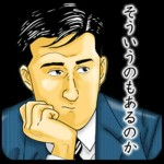 【虚無】日本独自コラボは絶望か…!?今後も中韓人気だけでコラボ先を決めていくならKOF97とかの方が優先だろうな…。゚(゚´Д`゚)゜。ウァァァン