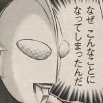 【プレゼント企画】懐かしのディスガイアグッズが当たるキャンペーン開催キタ━━━━(゚∀゚)━━━━!!!!