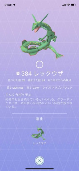 3780AB15-2DC0-41CD-8166-0A8A478613C3