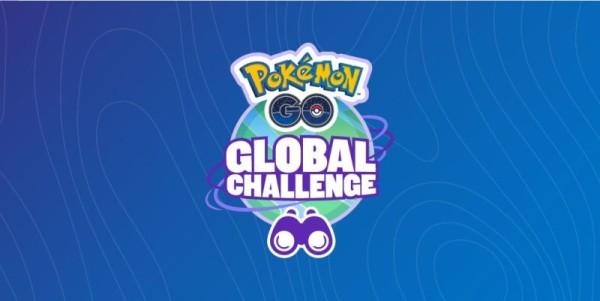 globalchallenge2019logo