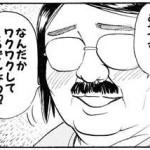 【デッキ】次に流行るデッキは何だ?←マドルチェパーシアス結構いい感じだぞ!!