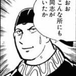 【画像あり】リヨの本気キタ━━━(゚∀゚)━━━!!「まるで漫画家だな!それっぽい絵描けるやん!!」