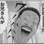 【画像あり】スマブラさん、大炎上キタ━━(゚∀゚)━━!!w「外人ブチギレで草草の草ァ!」「大荒れで笑うwww」