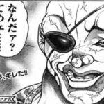 【なるほど】ハイパー1戦が長いから疲れる・・・やるなら勝ちたい!!!何使っていいか教えてクレメンス!!!←これを使え!!!!